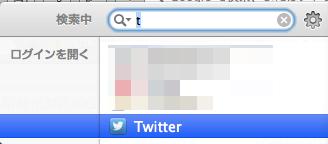 1password login 2