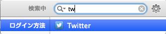 1password login 3