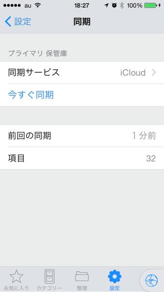 IMG 4673