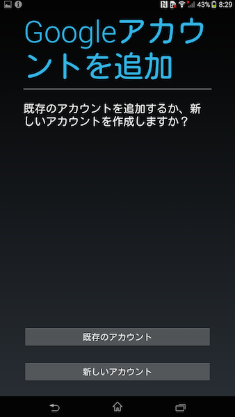 Screenshot 2014 07 15 20 29 50