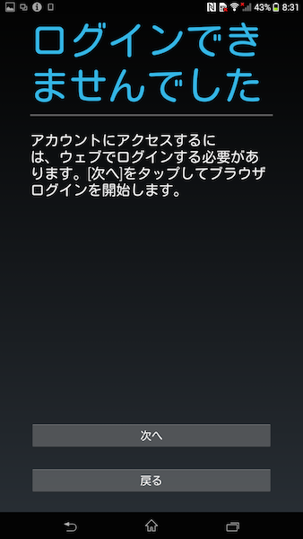 Screenshot 2014 07 15 20 31 09