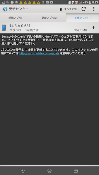 Screenshot 2014 07 15 20 33 12