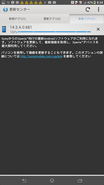 Screenshot 2014 07 15 20 34 56