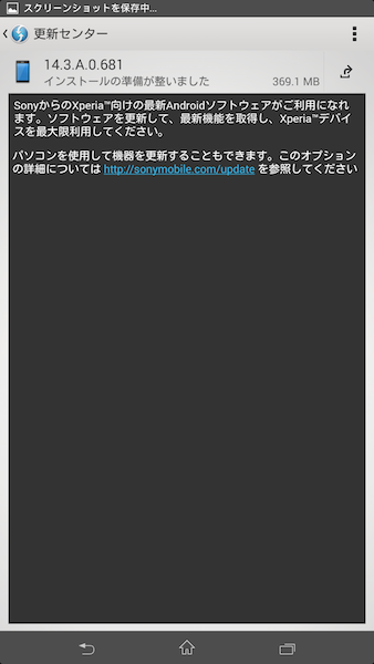 Screenshot 2014 07 15 20 35 54