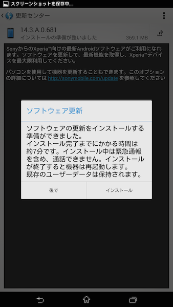 Screenshot 2014 07 15 20 35 58